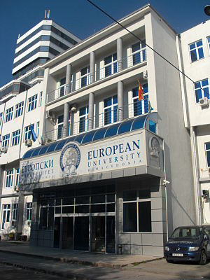 European University-Republic of Macedonia - The European University in Skopje, Macedonia