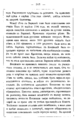 Evgeny Petrovich Karnovich - Essays and Short Stories from Old Way of Life of Poland-363.png