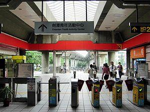 Jiantan Station - Exit 2 of Jiantan Station