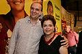 Fábio Henrique e Dilma Rousseff 2010.jpg