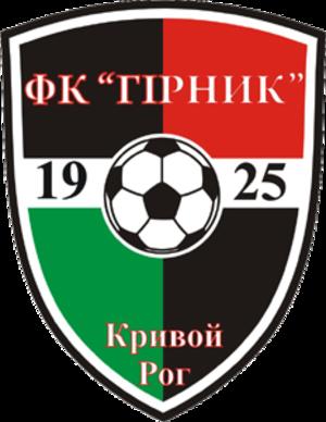 FC Hirnyk Kryvyi Rih - Image: FC Hirnyk Kryvyi Rih