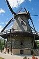 Fabyan Windmill-12.JPG