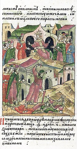 Facial Chronicle - b.08, p.197 - Murder of Qulpa.jpg