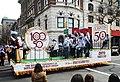 Fantis Parochial School Greek Orth 5 Av 67 St parade jeh.jpg