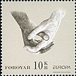 Faroese stamp 565 integration.jpg