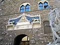 Firenze-palazzo vecchio02.jpg