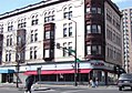 Fitzpatrick Building (Saint Paul, Minnesota - 2008).jpg