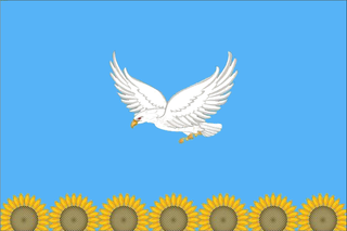 Флаг Ржаксинского района