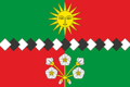 Flag of Zheleznodorozhnoe rural settlement.png