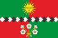 Flag of Zheleznodorozhnoe rural settlement.png
