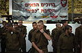 Flickr - Israel Defense Forces - First Line Up.jpg