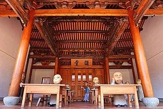 Fongyi Tutorial Academy - A classroom of the Fongyi Tutorial Academy