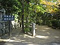 For Achi Shrine - panoramio.jpg