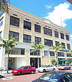 Fort Myers FL Downtown HD Kress bldg pano01.jpg