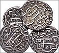 Four silver abazis of Erekle II struck at the Tiflis mint in the 1790s.jpg