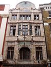 Fox and Anchor, Farringdon, EC1 (2486430867).jpg