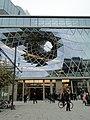 Frankfurt November 2012 - panoramio (60).jpg