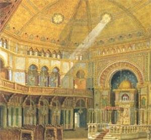 History of the Jews in Austria - Inside the 1887 opened Türkischer Tempel in Leopoldstadt (painting)