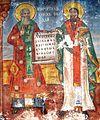 Freska na Sv. Kiril Metodij od Hristovoto Voznesenie Polčiško.jpg