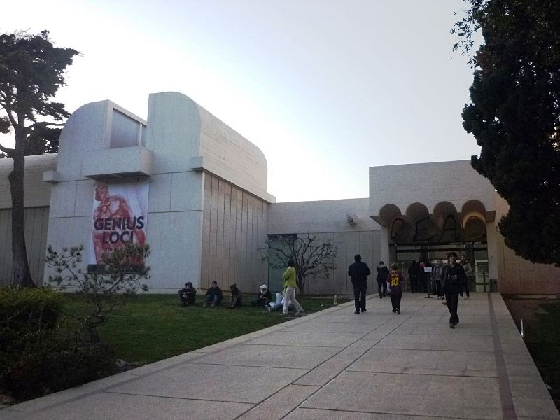 File:Fundació Miró façana.JPG