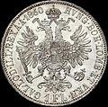 GOW 1 gulden 1860 A reverse.jpg