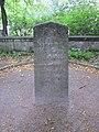 Gedenkstein für die Opfer der Franzosenzeit im Reyesweg in Hamburg-Barmbek-Süd 1.jpg
