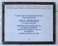 Gedenktafel Bergstr 96 (Stegl) Paul Ehrlich.JPG