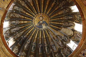 Genealogy of Jesus - South dome of inner narthex at Chora Church, Istanbul, depicting the ancestors of Christ from Adam onwards