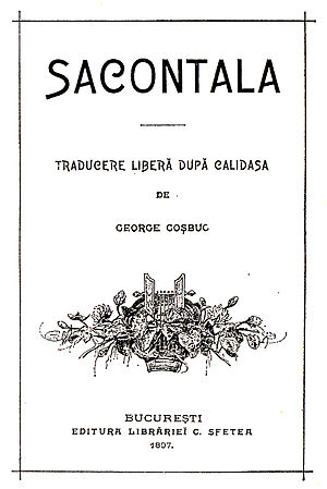 Hinduism in Romania - George Coşbuc's adaptation of Abhijñānaśākuntalam, published in 1897
