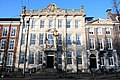 German Embassy in a classic Dutch building Den Haag - panoramio.jpg