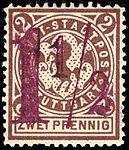 Germany Stuttgart 1888 local stamp 1.5pf on 2pf - 9 unused.jpg