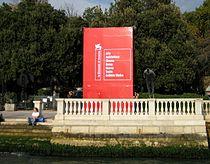Giardini 2007.jpg
