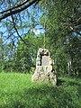 Giedraičių sen., Lithuania - panoramio (7).jpg