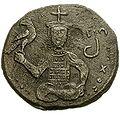 Giorgi III coin.jpg