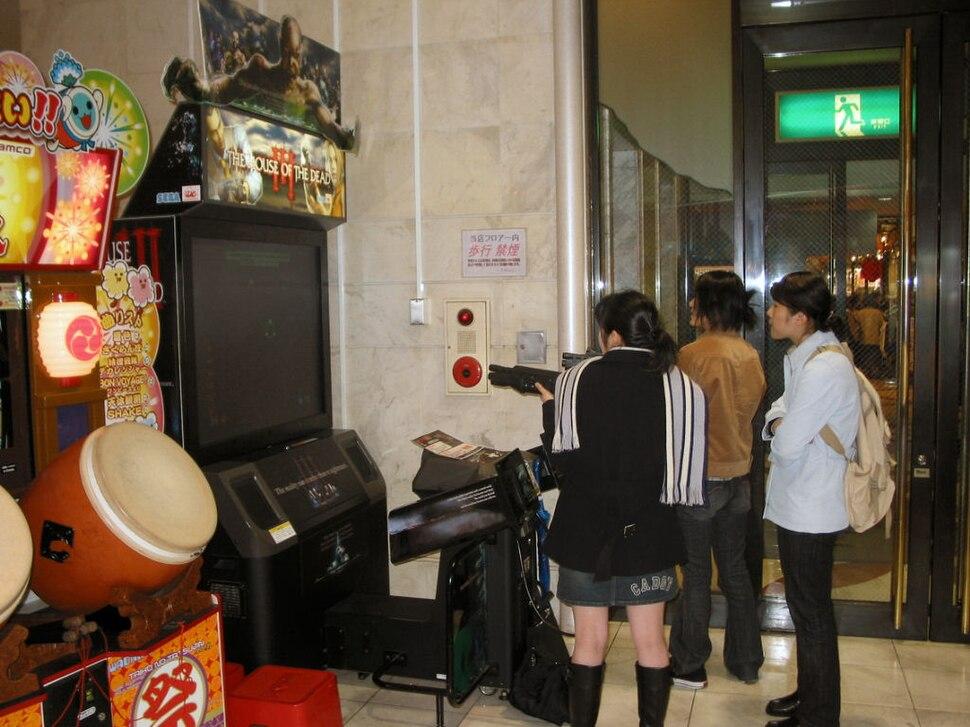 Girls playing video games in Japan