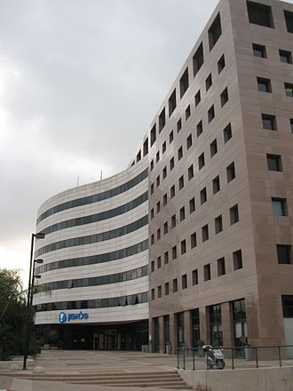 Pelephone - Pelephone House - Pelephone headquarters in Givatayim.