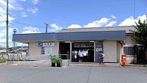 Gojō Station (Nara) - Gojō Station