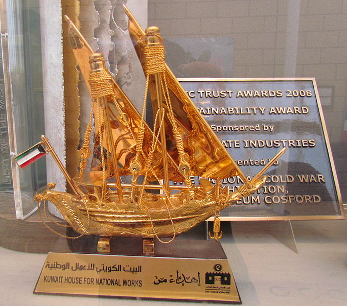 File:Golden Ship Award (10023491115).jpg