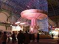 Grand Palais manege p1050123.jpg