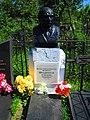 Grave of Meshchaninov Oleksandr Ivanovych.jpg