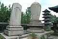 Graves of Ikeda Tadakatsu and Kato Shuzennosho.jpg