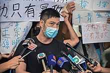 Gregory Wong interview with press outside Eastern Magistrates' Courts 202006.jpg