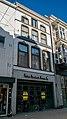 Groningen - Herestraat 12.jpg