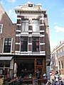 Grote Markt 31, Haarlem.JPG