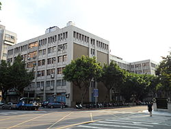 Guangbo Building, Directorate General of Budget, Accounting and Statistics 20130708.jpg