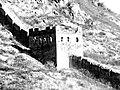 Guard Tower.jpg