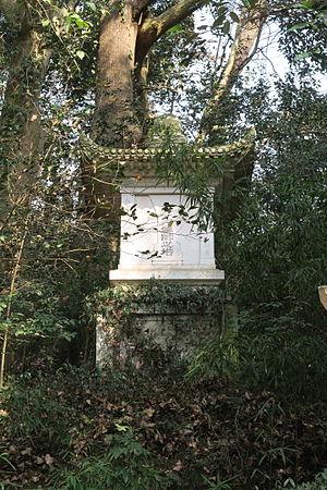Yi Xing - Memorial Pagoda of Monk Yi Xing