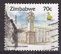 Gweru clock postage stamp.jpg