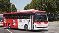 Gyeonggi Gwangju Bus G3800 Prime.jpg