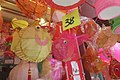 HK 上環 Sheung Wan 皇后大道西 Queen's Road West Shop Oct 2017 IX1 Mid-Autumn Festival Lanterns 10.jpg